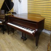 Welmar Mahogany Baby Grand Piano 6