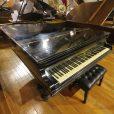 Bechstein Model 5 Boudoir Grand Piano by Sherwood Phoenix Pianos 2
