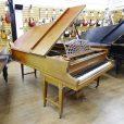 Bechstein Model B Mahogany Bourdoir Grand Piano By Sherwood Phoenix Pianos 3