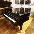 Bosendorfer 225 Boudoir Grand Piano Black By Sherwood Phoenix Pianos 8