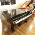 Ibach Twin Pillar Leg Black Baby Grand Piano By Sherwood Phoenix Pianos 8