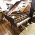 Strohmenger Baby Grand Piano Mahogany At Sherwood Phoenix Pianos 3