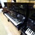Yamaha U3 Upright Piano Black Polyester Certified Refurbished At Sherwood Phoenix Pianos 3