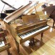 Marshall & Rose Baby Grand Piano Mahogany At Sherwood Phoenix Pianos 3