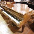 Marshall & Rose Baby Grand Piano Mahogany At Sherwood Phoenix Pianos 4