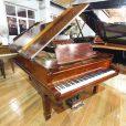 Steinway Model B Boudoir Grand Piano Rosewood At Sherwood Phoenix Pianos 3