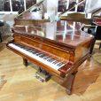 Steinway Model B Boudoir Grand Piano Rosewood At Sherwood Phoenix Pianos 6