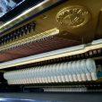 Yamaha U1 Upright Piano Black Polyester At Sherwood Phoenix Pianos 11