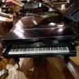 Bechstein Model V Boudoir Grand Piano Restored Black At Sherwood Phoenix Pianos 11